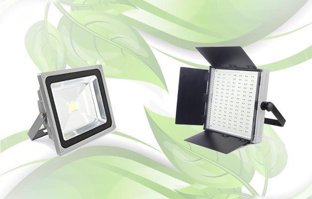 Immagine per la categoria Illuminazione